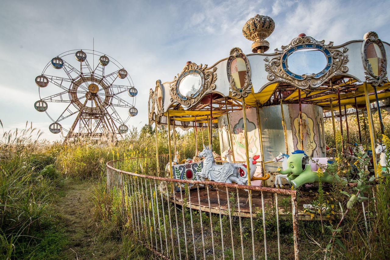 Abandoned Amusementpark Ferris Wheel Japan Miyagi Sendai Travel