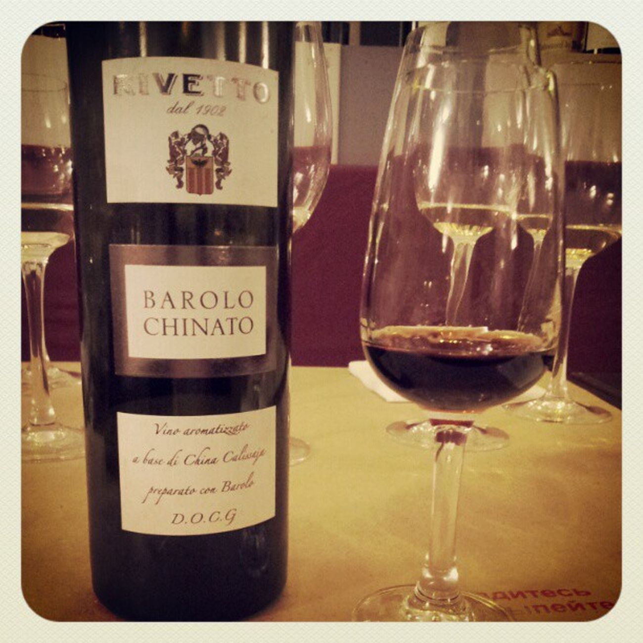 Barolo Chinato Wine