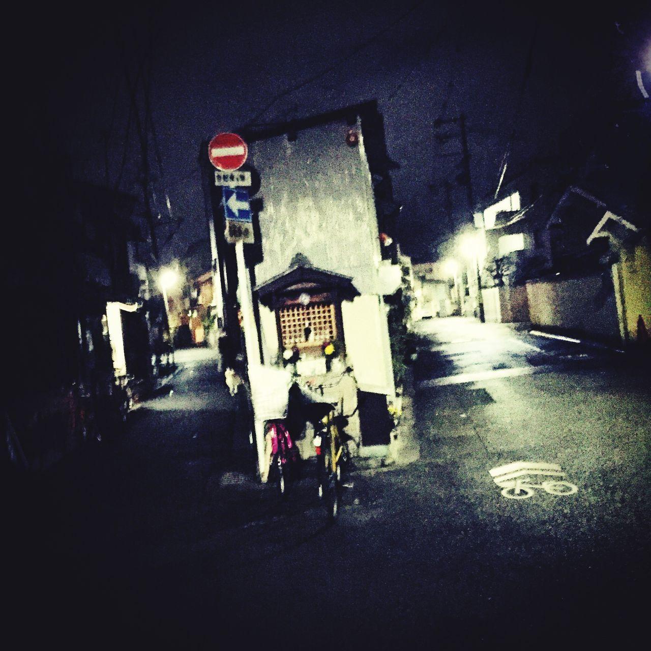 Kyoto Kyoto,japan Kyoto, Japan Kyotojapan Kyoto Japan Kyotowalk Kyoto Street Kyoto NIght Lights