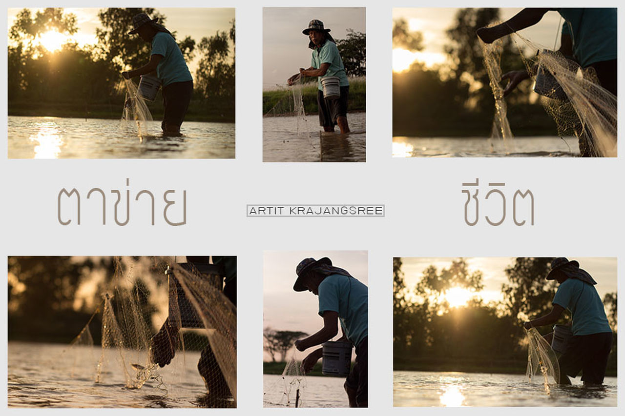 text, western script, real people, men, outdoors, lifestyles, communication, standing, sunset, day, water, women, tree, people