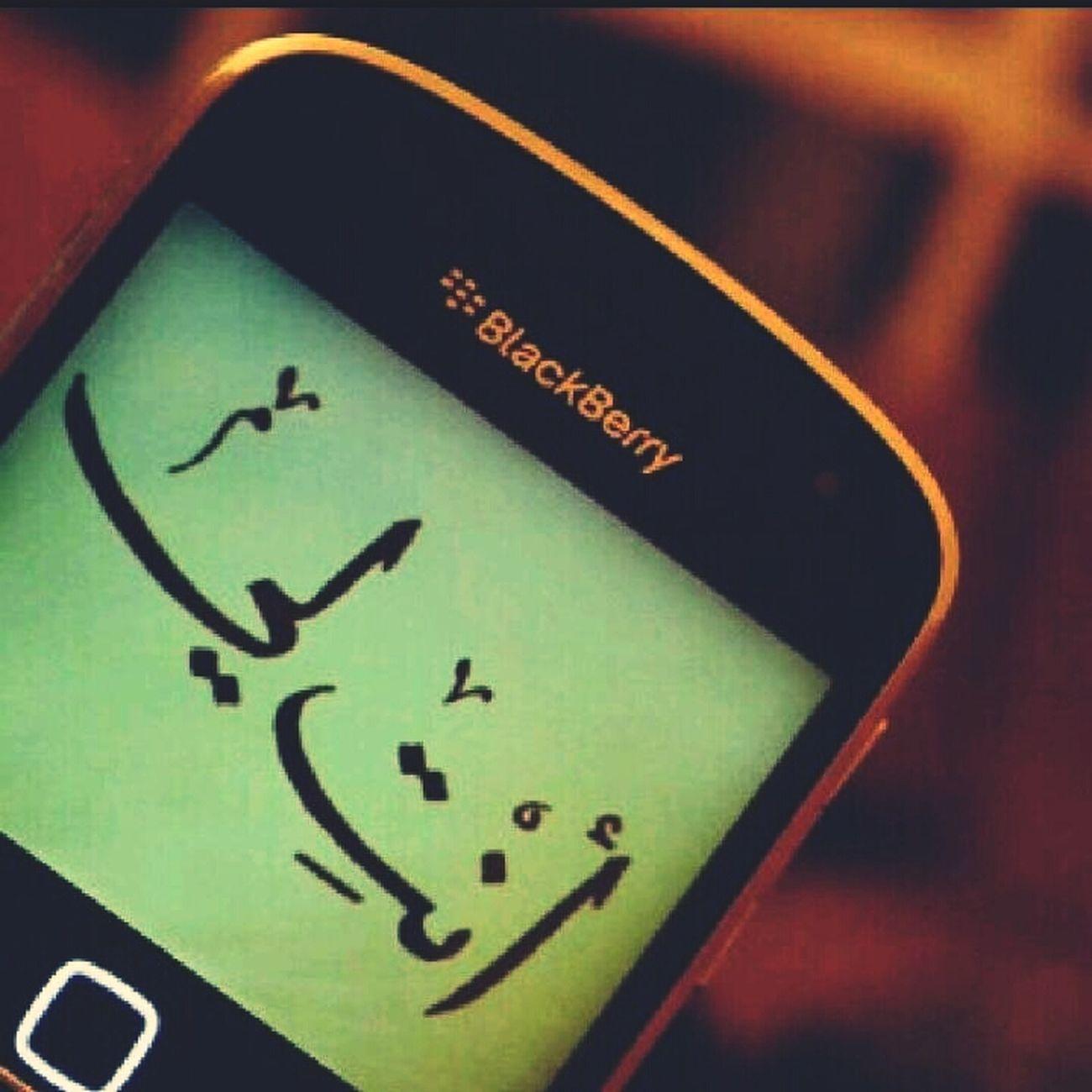 U For Me Taking Photos Talking Design انت لي انت حبي الابدي nona
