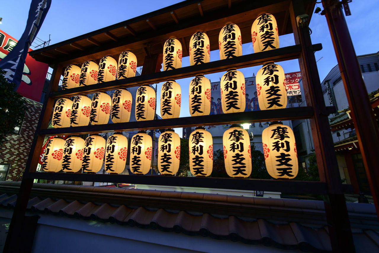 Ameyayokocho Architecture Day Illuminated Indoors  Japan Japanese Culture No People Place Of Worship Tokyo