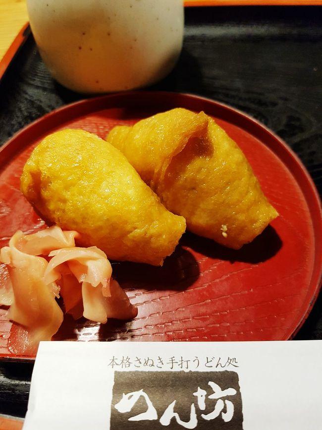 Japanese Food お稲荷さん Oinarisan Delicious ♡ Sushi Bestfood