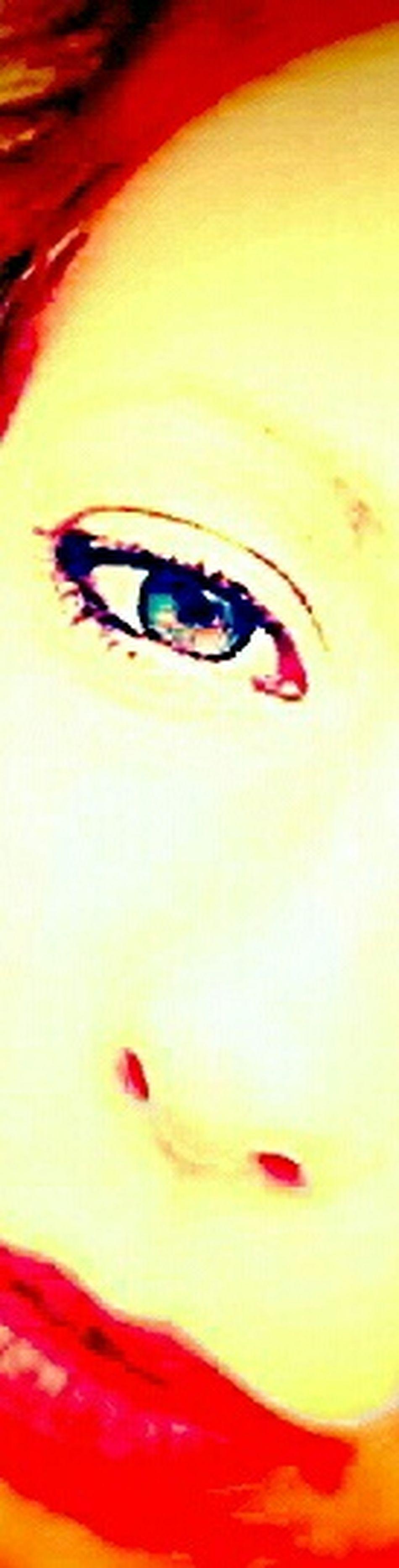 Eye Me face