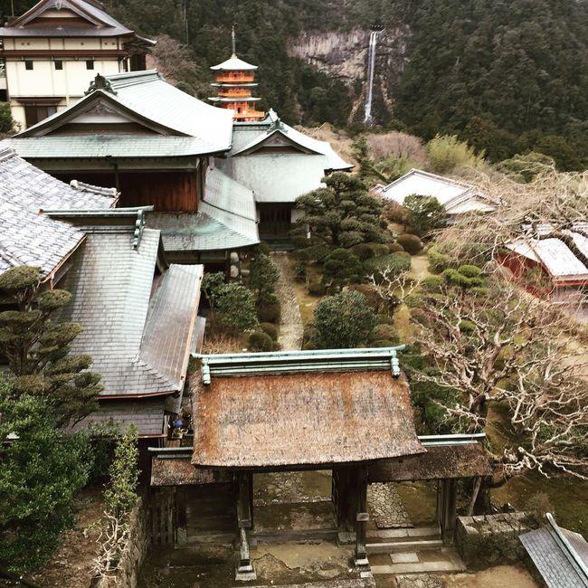 Old town of Nachisan Japan Oldtown Temple Shrine Waterfall