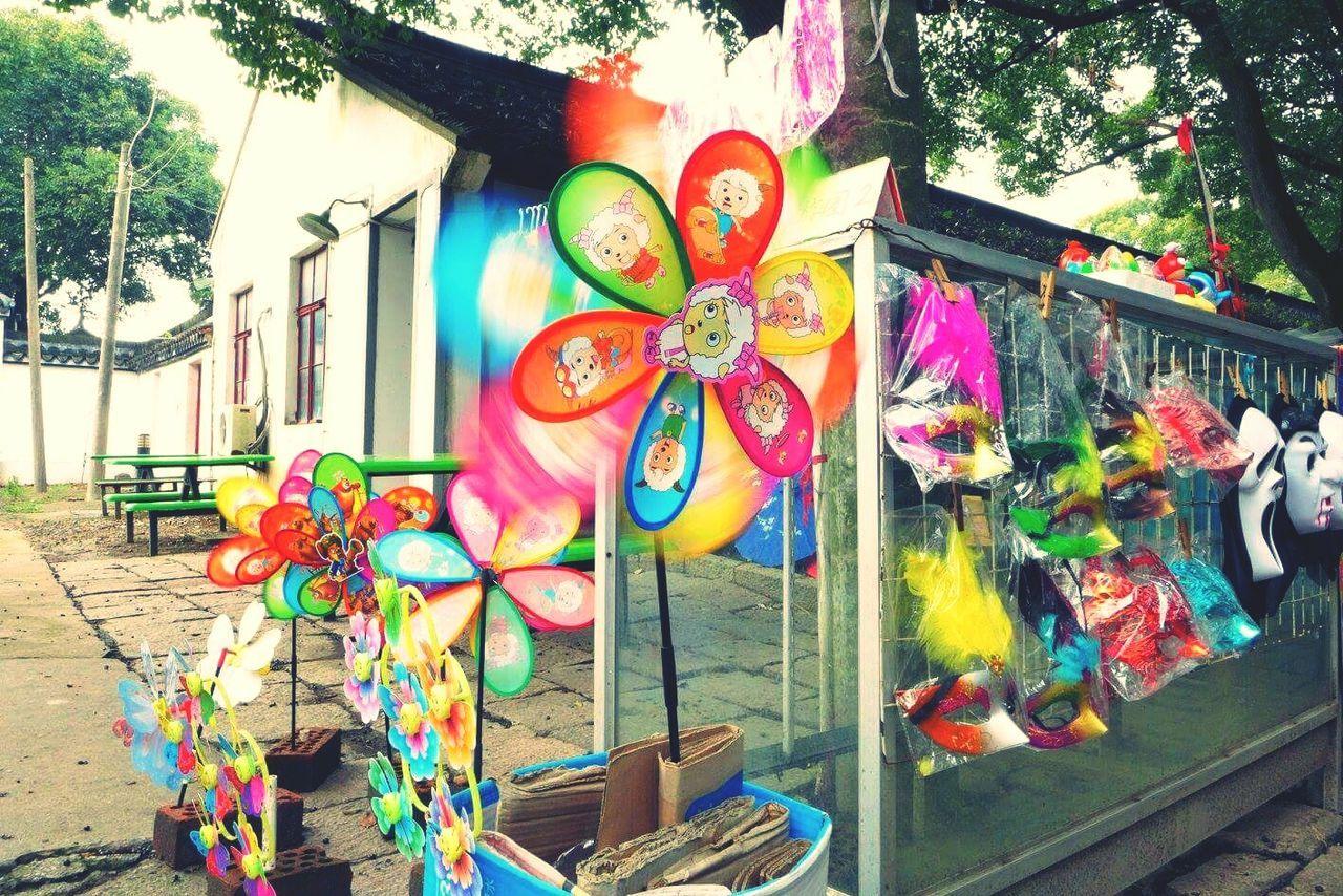 Zhujiajiao Hanging Out Taking Photos Travel Destinations Windmill Slowshutter Playtoy