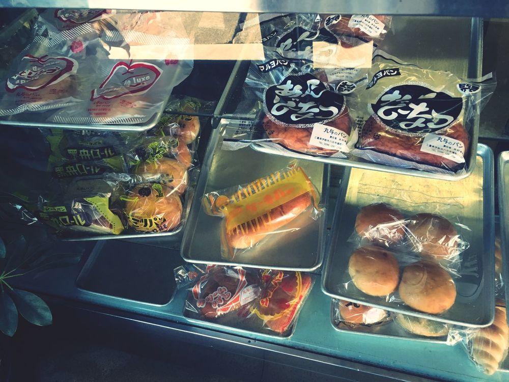 Bakery Mie Walk 昔ながら パン屋 Tomの見た世界