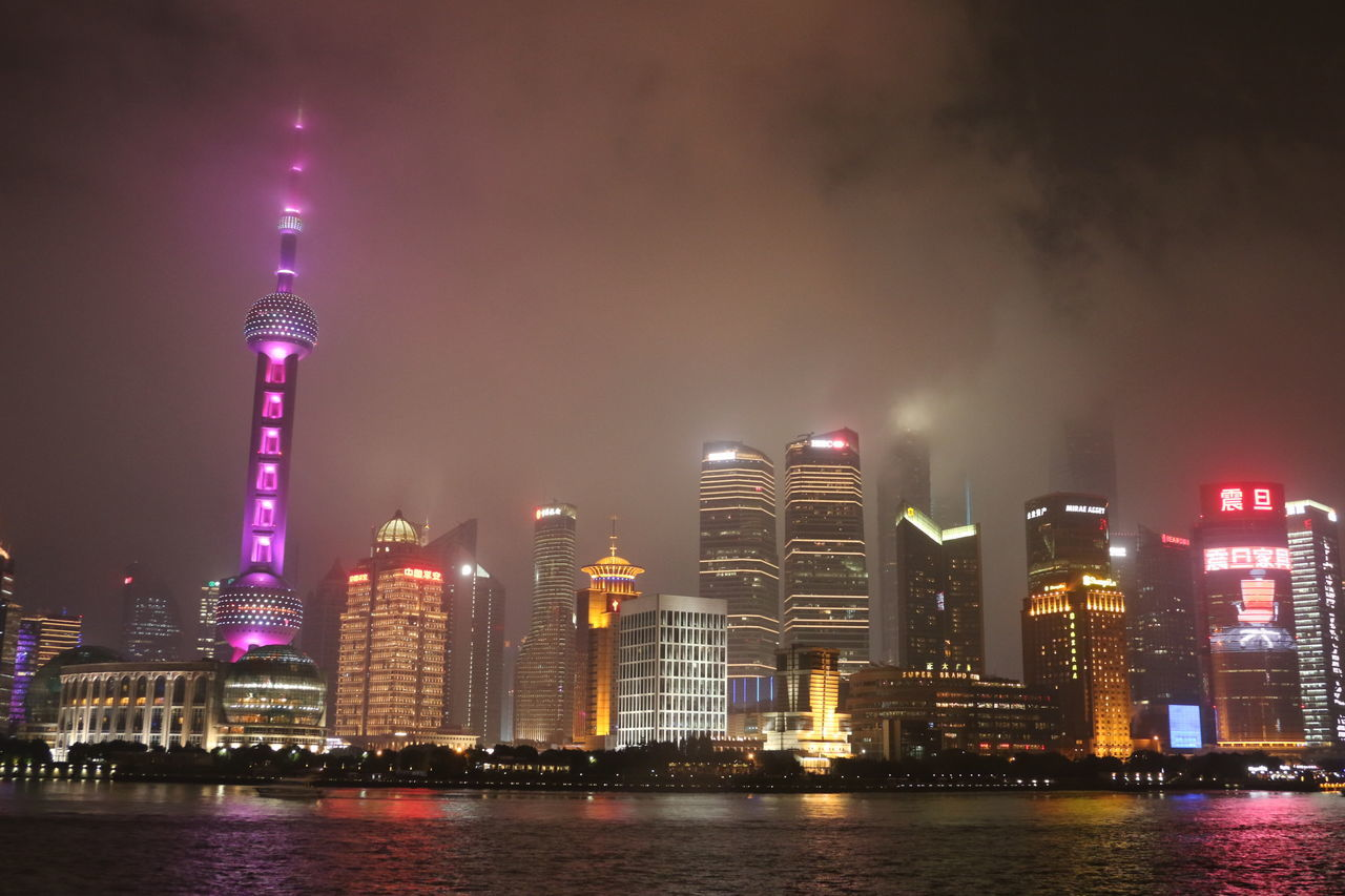 Shanghai Skyline Architecture Building Exterior China China Photos City Cityscape Dust Fog Illuminated Mist Multi Colored Night Nightlife Reflection Shanghai Sky Skyline Skyline At Night Skyscraper Tower Travel Travel Travel Destinations Urban Skyline Water