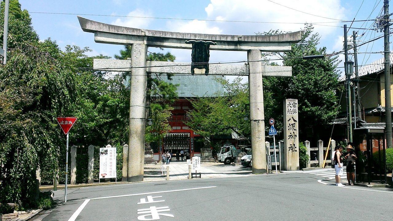 八坂神社 Yasaka Shrine 京都 Kyouto Japan Htcbutterfly