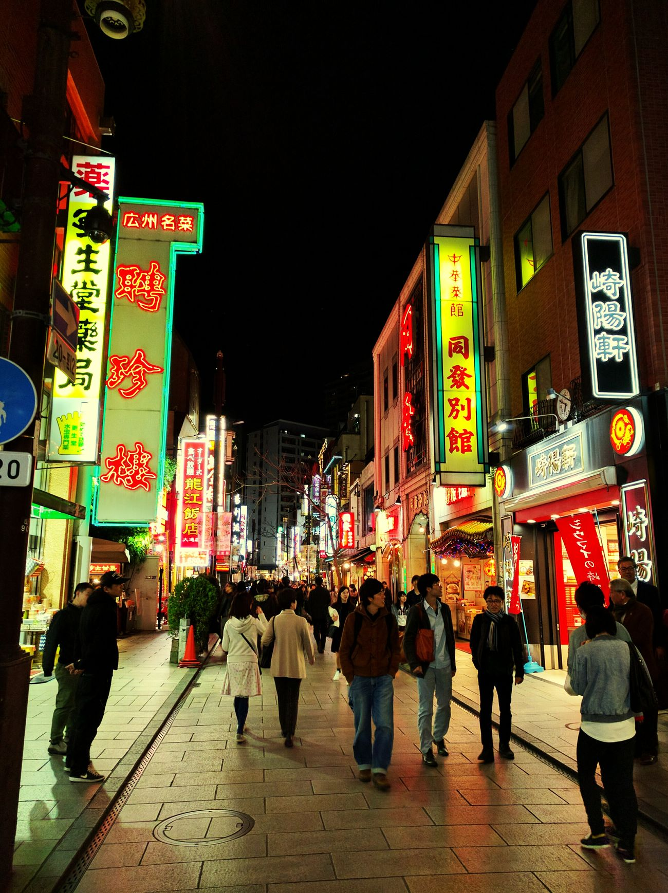 Chinatown in Japan Chinatown Japan Travel Itsmorefuninthephilippineswithnathan