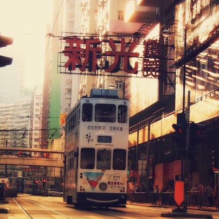 Transportation Public Transportation Mode Of Transport Built Structure Architecture Outdoors City Day Building Exterior No People Sky