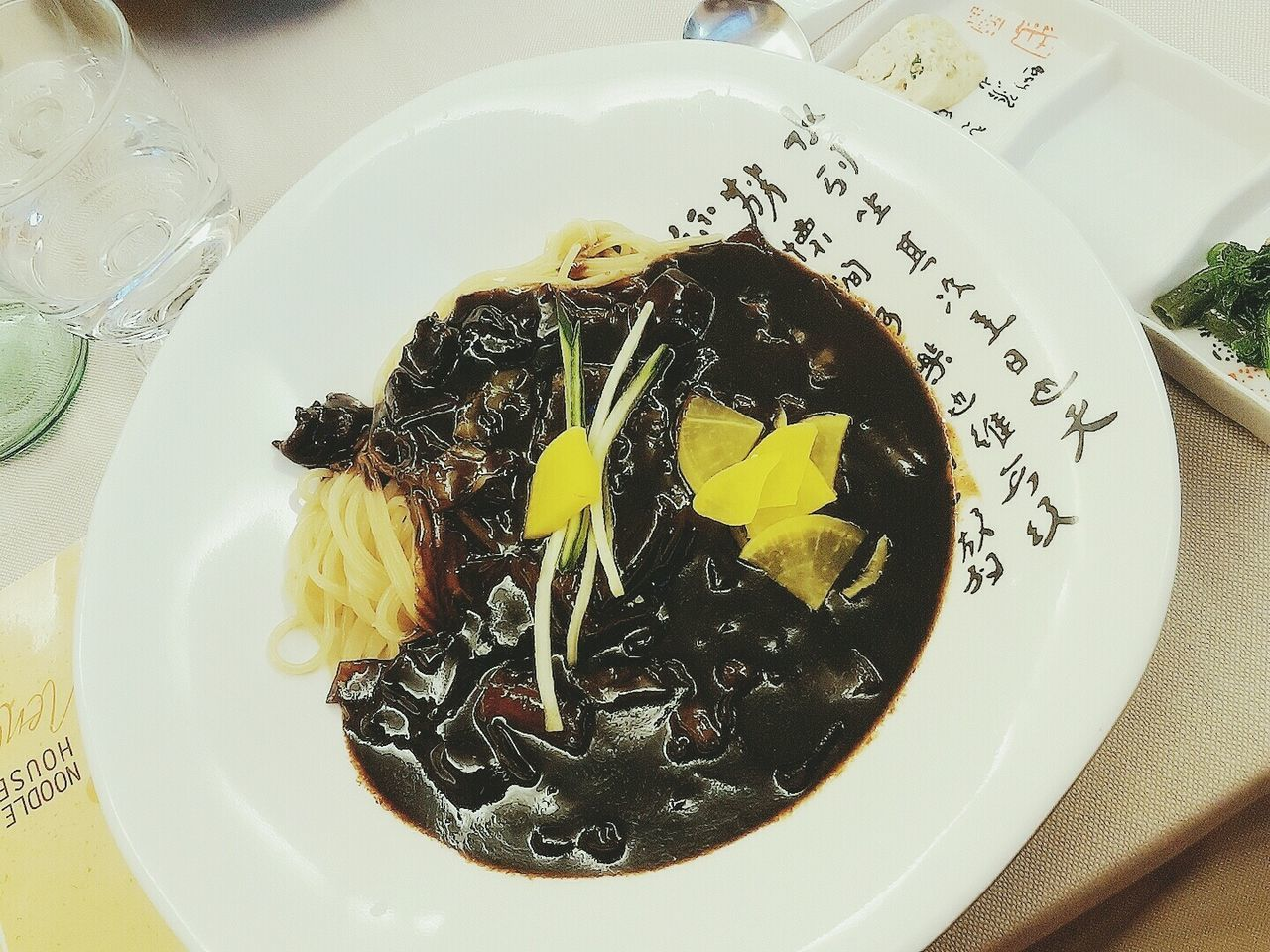 Jajangmyon 🍝🍝 Jajangmyeon Jajangnyum Coreanfood Corean Food♡ Foodporn❤️ Food No People