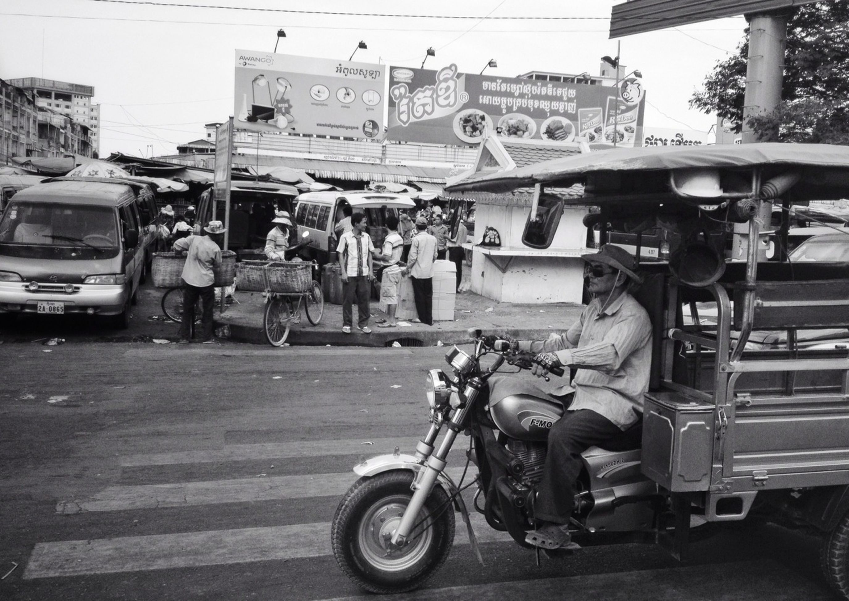 The streets of Phnom Penh, #Cambodia