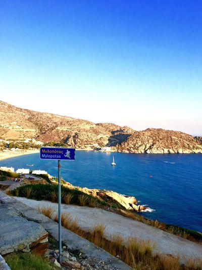 Mylopotas Beach Greece