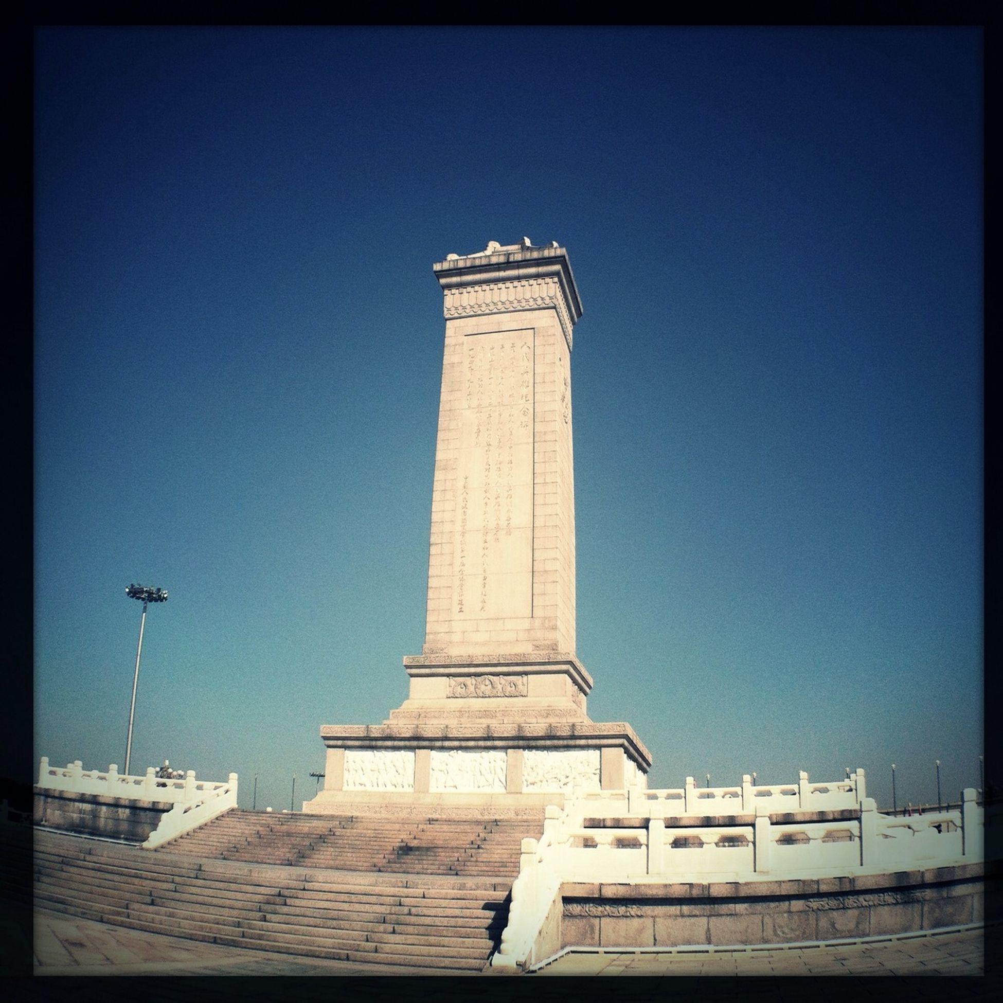 vignette, postprocessing, international landmark, famous place, historic, religion, ancient civilization