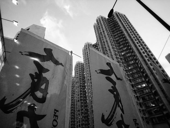 a campaign of Hong Kong Legislative Council Election 2016. Flags Urban Lifestyle Streetphotography Urbanphotography NEM Black&white Blackandwhite Snapshots Of Life XperiaZ5 Bnw_collection Dailyphoto Streetphotography_bw Documentary Documentary Photography Election Campaign Dailylife Bnw_captures Street Photography Street Life EyeEm Bnw Streetphoto_bw Noir Et Blanc AMPt Black And White Photography Streetphoto Eye4black&white