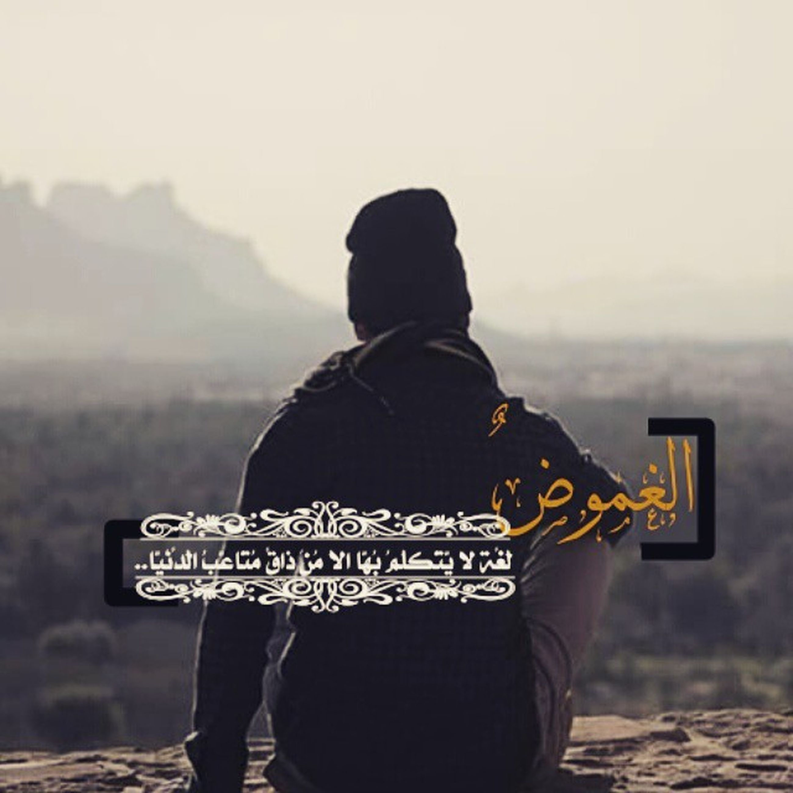 text, lifestyles, communication, standing, rear view, western script, leisure activity, focus on foreground, casual clothing, men, three quarter length, waist up, warm clothing, outdoors, sky, sign, hooded shirt, day