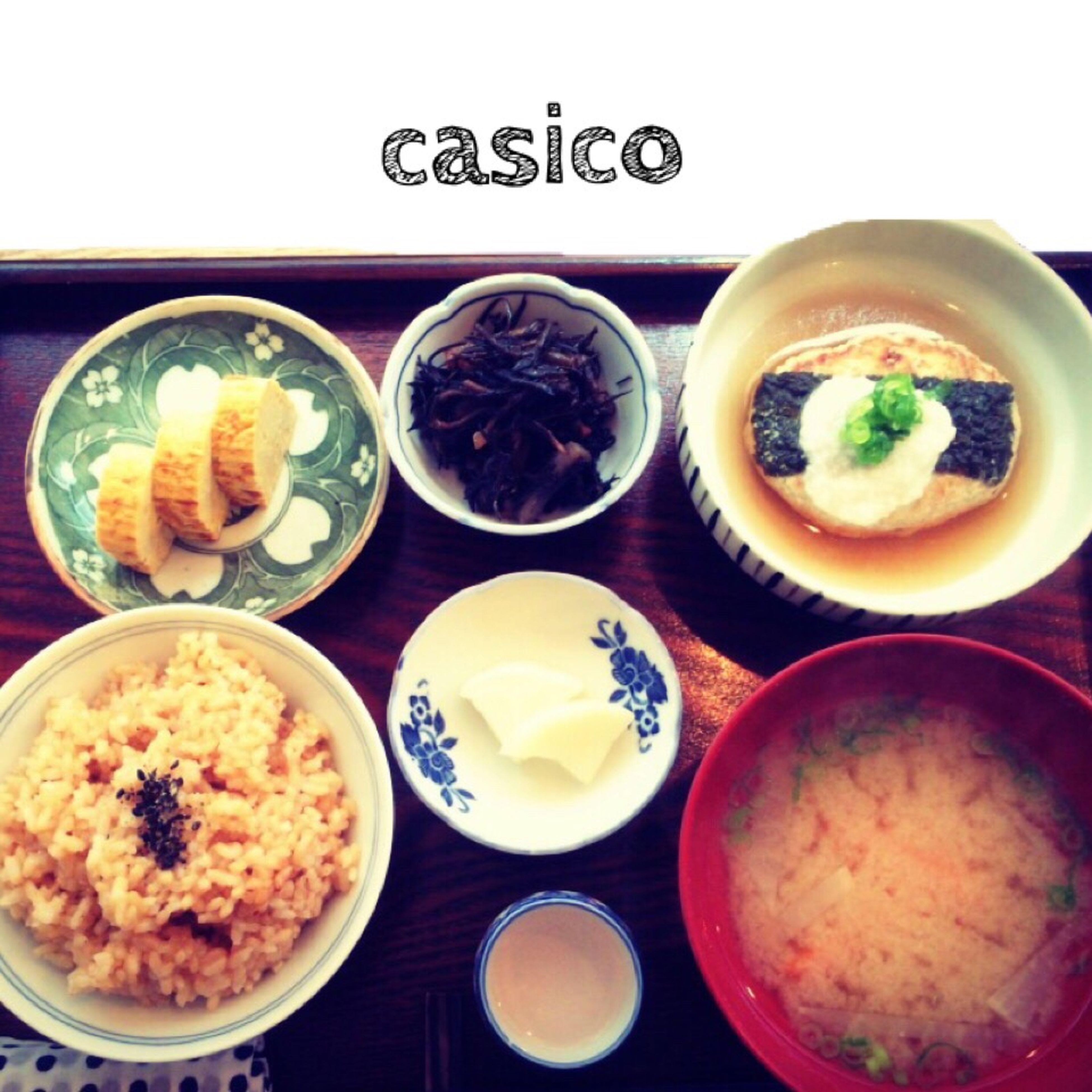 Japanese Food Japan Food Healthy