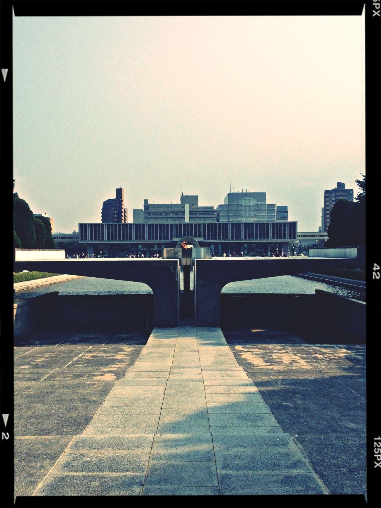 平和の灯。 平和記念公園
