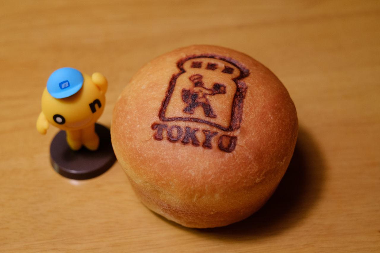 浅野屋のパン Asanoya Bread Breads Close-up Food Food And Drink Fujifilm FUJIFILM X-T2 Fujifilm_xseries Gransta Japan Japan Photography Tokyo Tokyo Station X-t2 グランスタ ばん 東京駅 浅野屋
