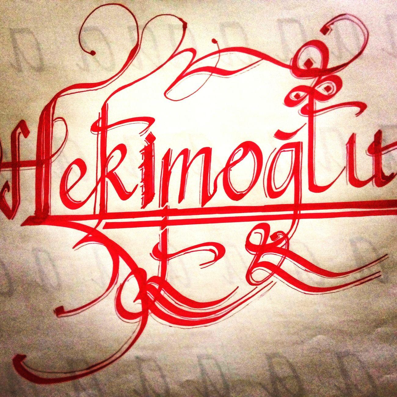 Caligraphy Calligraphy Kaligrafi Hat Hekimoglu Güzelyazı Istanbul Turkiye