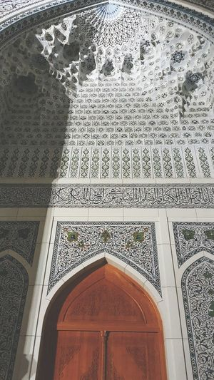 Minor Masjidi