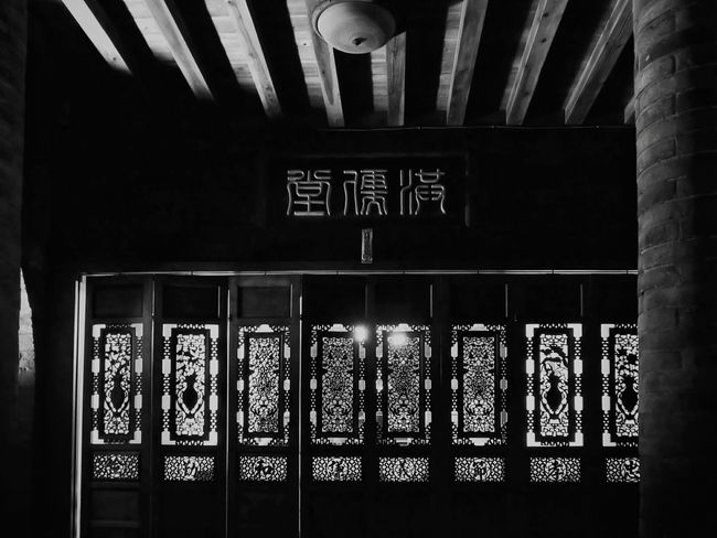 Monochrome Photography Old Town Old Streets Chinese Architecture Chinese Style Chinese Art Carving In Wood Door Night Night Lights Quiet Moments From My Point Of View Light And Shadow Darkness In The Light Darkness And Beauty Still Life Artistic Photo Street Photography light and reflection No People Eye4photography  Exceptional Photographs 蔦裊裊 VSCO in 迪化街, Taipei,Taiwan