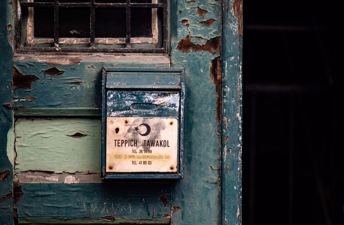 Tawakol Briefkasten Door Hamburg No People Old Old-fashioned Postbox Shape Retro Speicherstadt Teppich Vintage