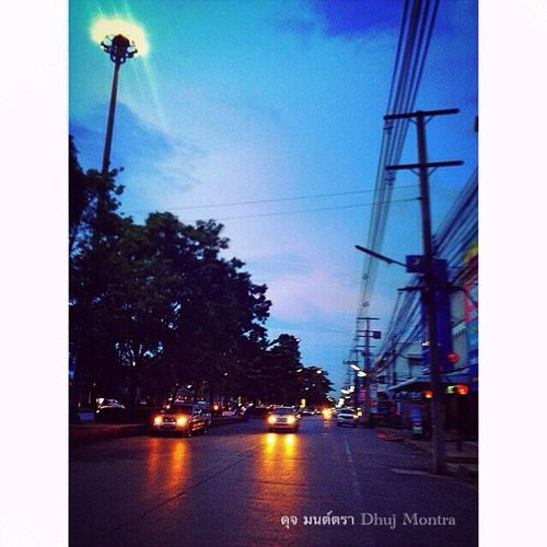 PakChong KoRat Thailand