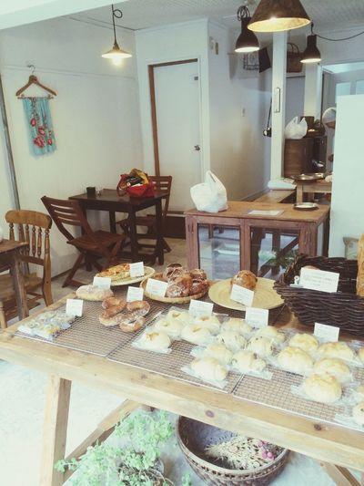 2014 Fresh Bread Summer Holidays Travel