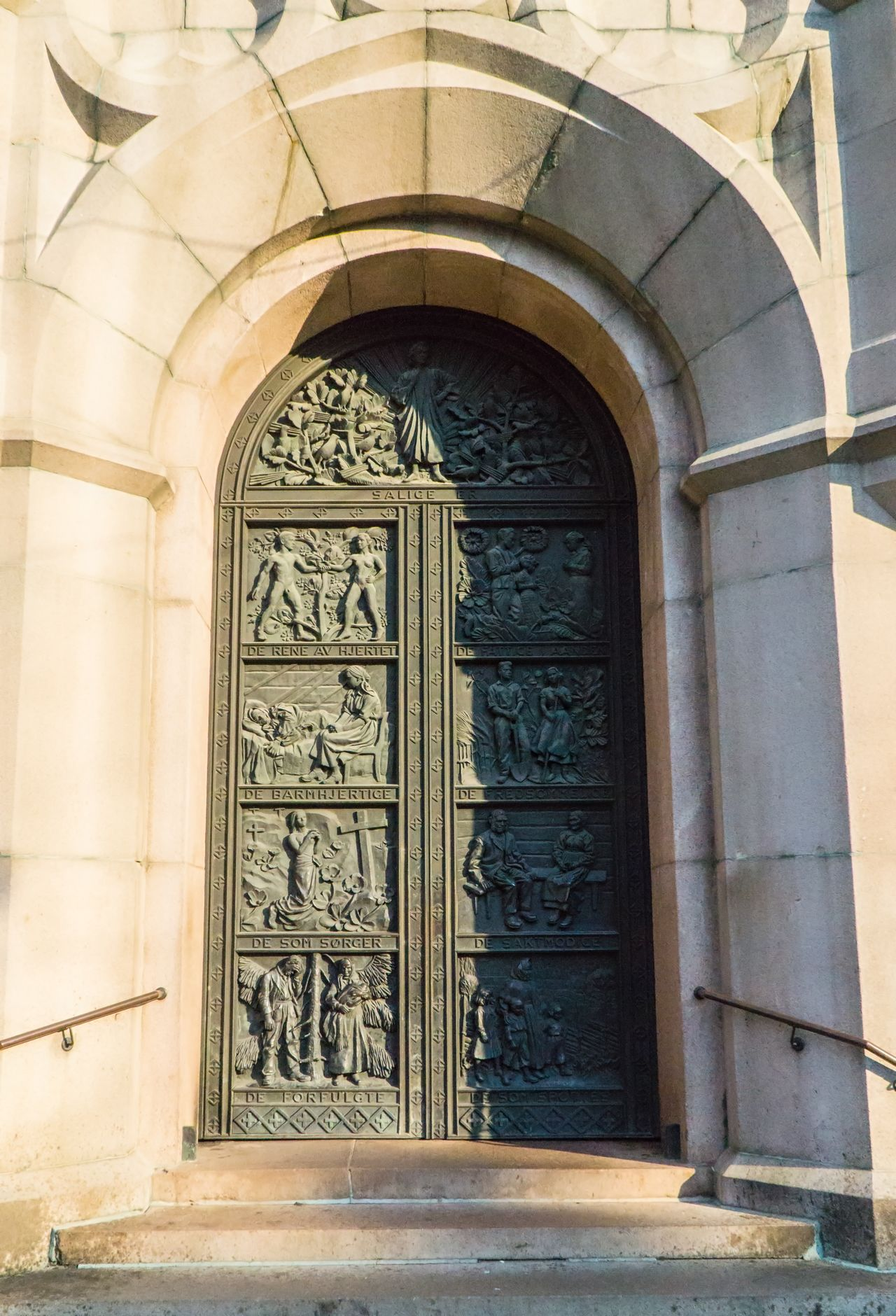 doors Arch Architecture Building Exterior Built Structure Day Door Figures No People Outdoors Sculpted