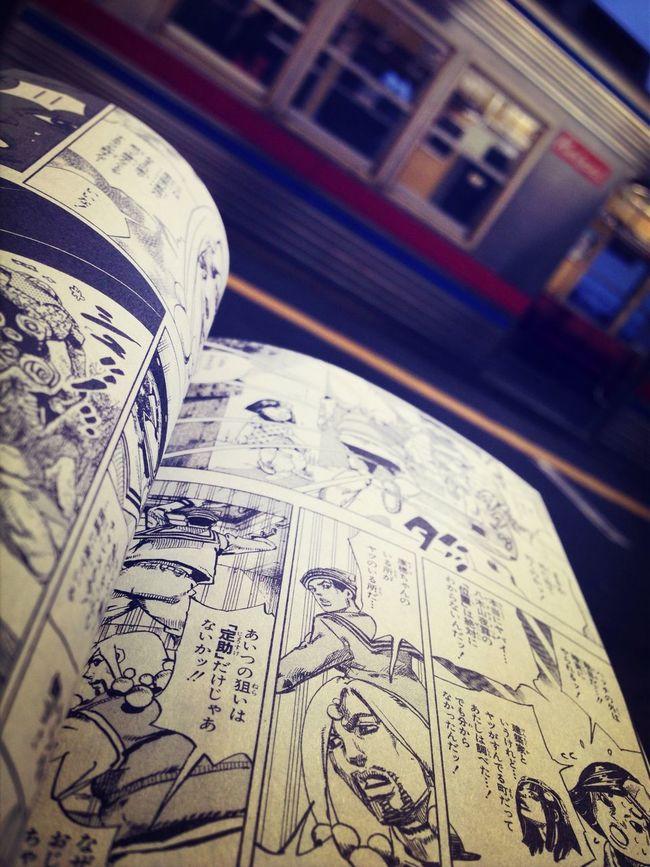 京成金町とジョジョリオン7巻