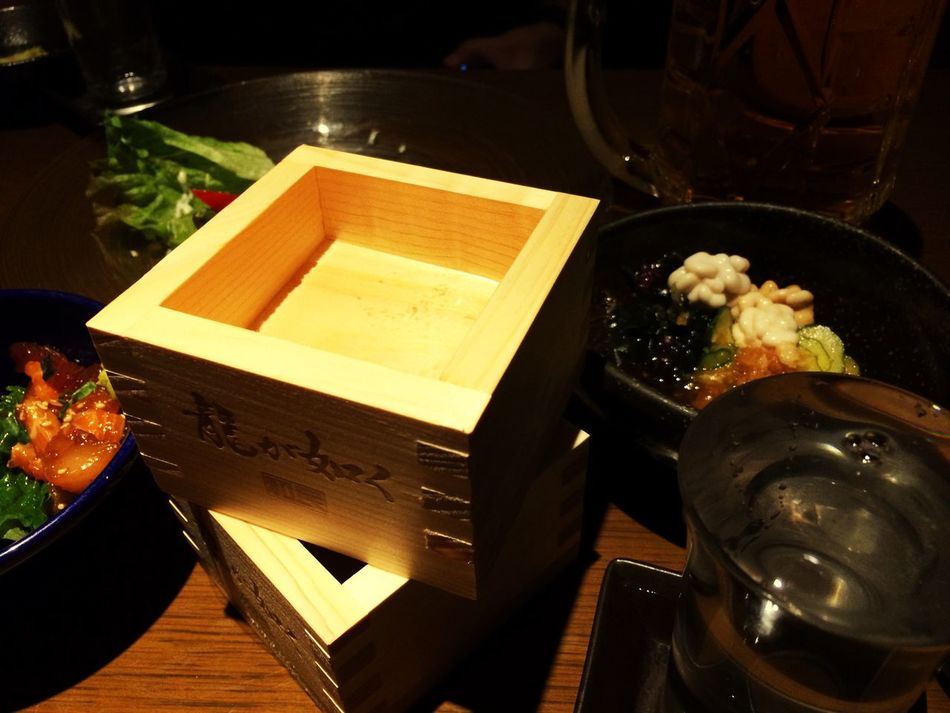 My World Of Food 日本酒 Sake Japanese Sake The Culture Of The Holidays Focus Object