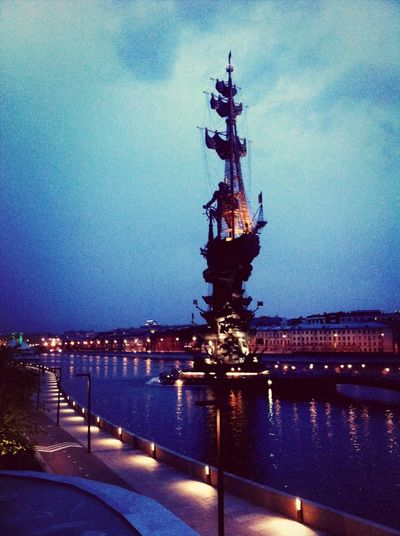 Peterthegreat Moscowriver Amazing View Evening Sky seeing the magic of evening