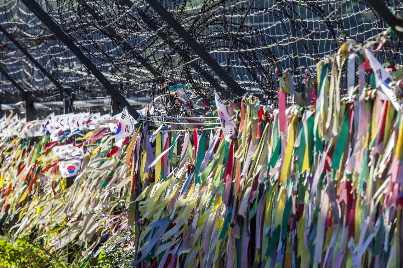 Barbed-wire Fence Imjingak Korean Flag No People Paju, S. Korea Ribbon Taegeukg Tranquility