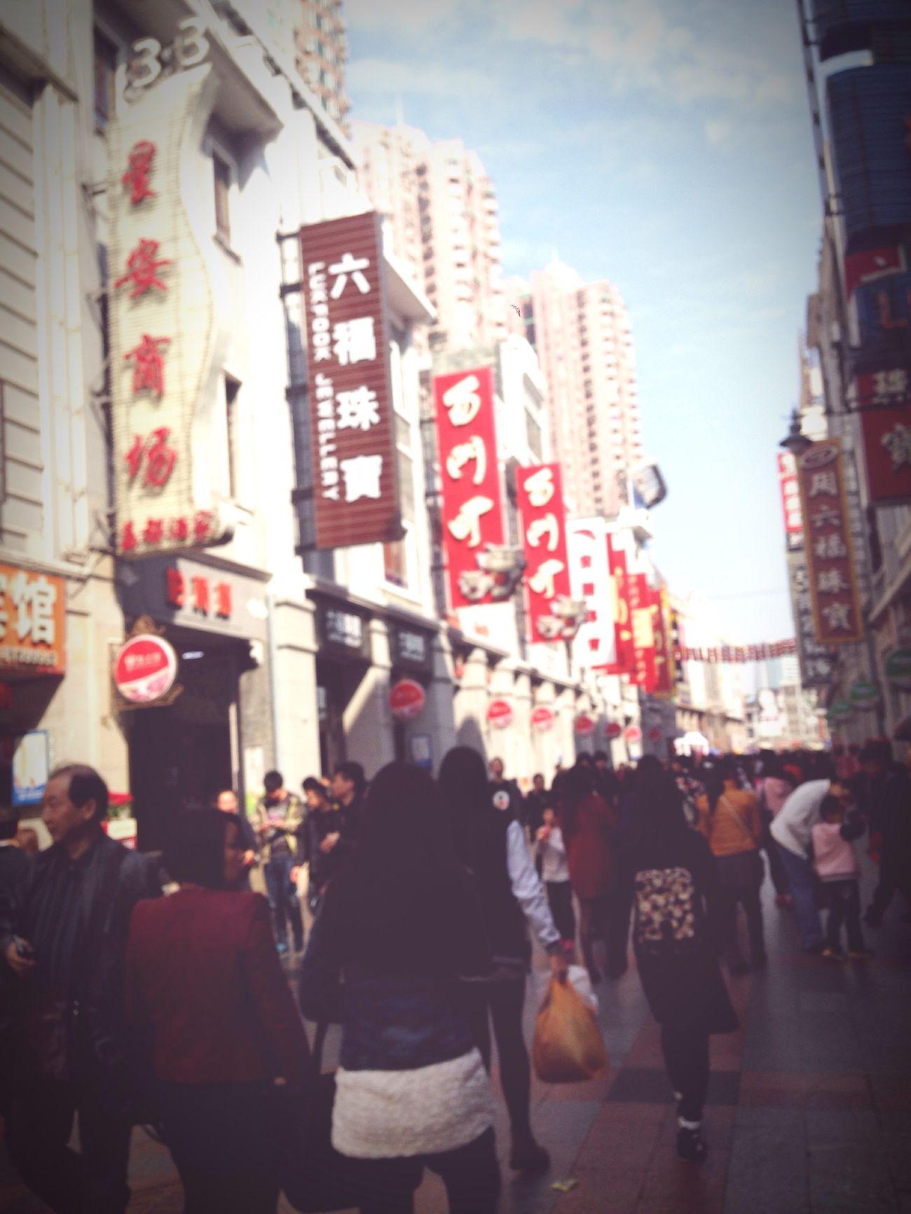 Hi World China Hang Out So Happy And Exciting Makeup ♥ Make Moments
