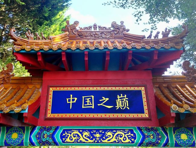 Text Architecture Built Structure Building Exterior Non-western Script Communication Spirituality Religion Travel Destinations Tourism Famous Place Low Angle View Culture Place Of Worship Cultures Temple - Building Travel Tradition Sky Entrance Asian Culture Asianstyle