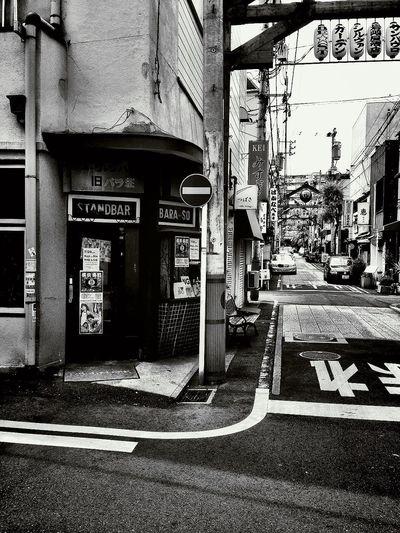 Shop & street