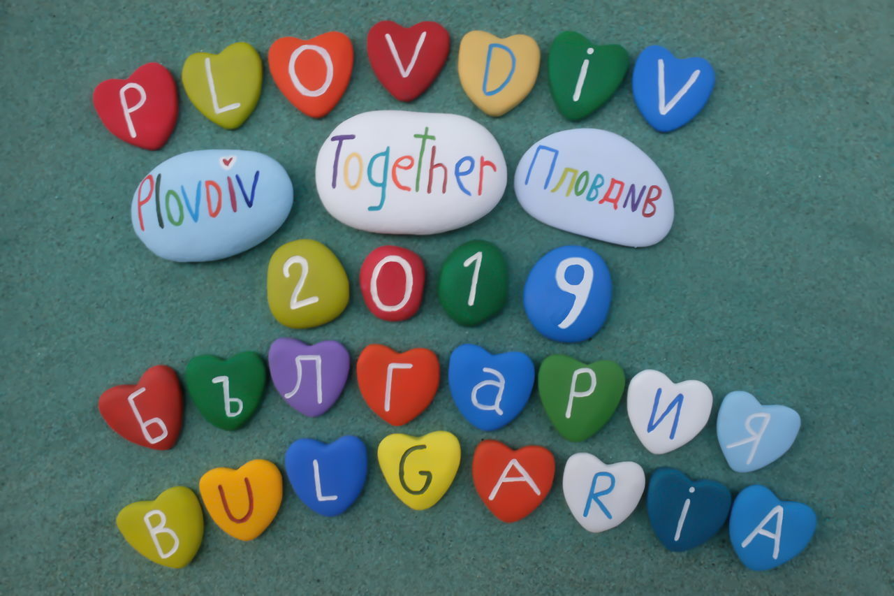 Plovdiv 2019, souvenir with colored stone hearts for the bulgarian european culture city 2019 Alphabet Art Artistic ArtWork Bulgaria Capital Close-up Culture Logo Love Multi Colored Plovdiv Souvenir Stones Text България пловдив