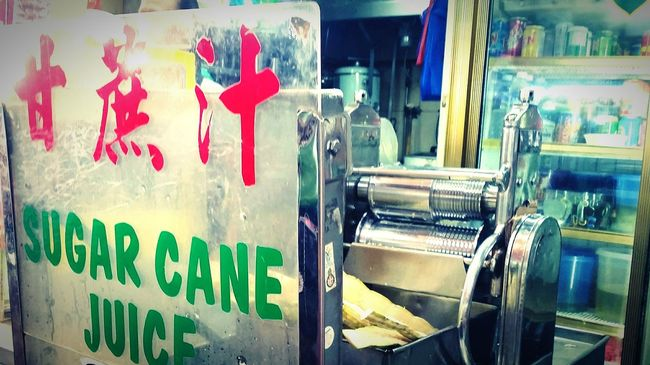 Singapore Hawker Centre Sugarcanejuice Sugarcane Machine