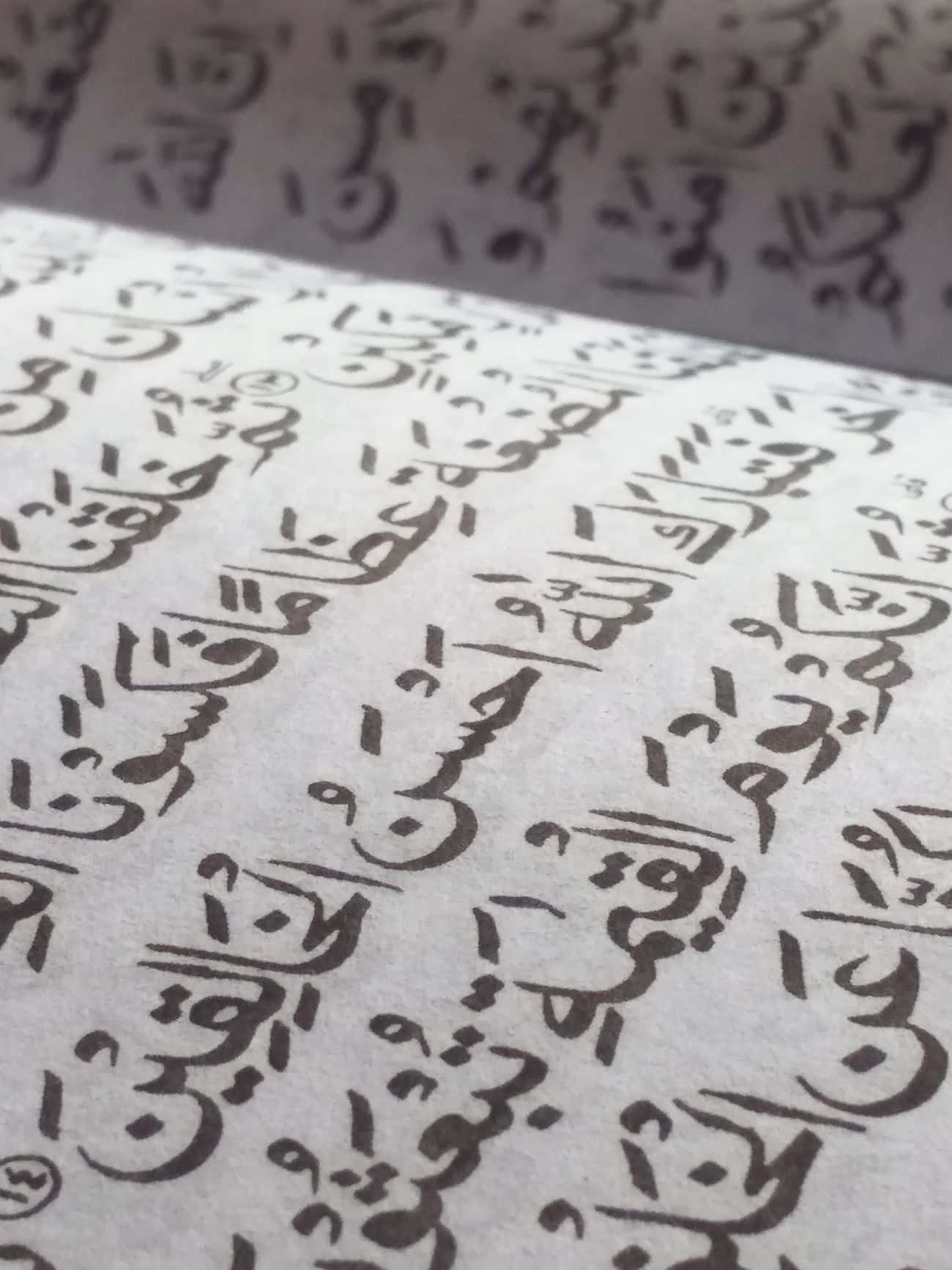 Text Paper Close-up AlQuran Beautiful EyeEmNewHere First Eyeem Photo Eyeemphoto