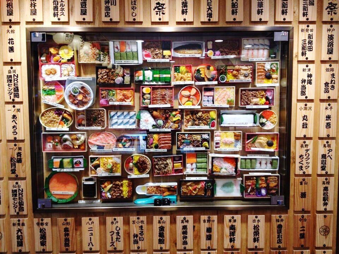 Lunch Box Tokyo Station Shinkansen Japan