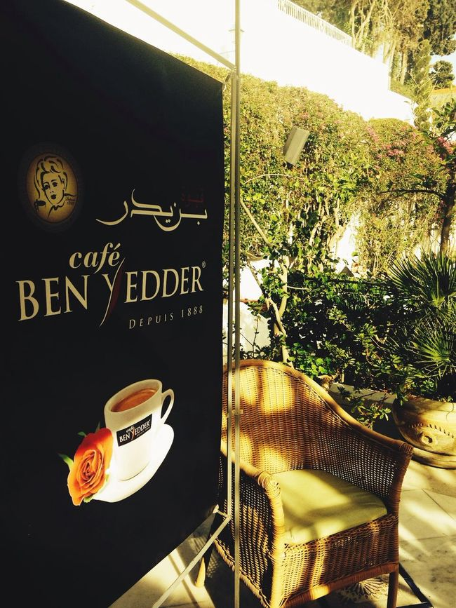 Cafesbenyedder Coffee ☕ Photoshoot Eyeemsidibousaid