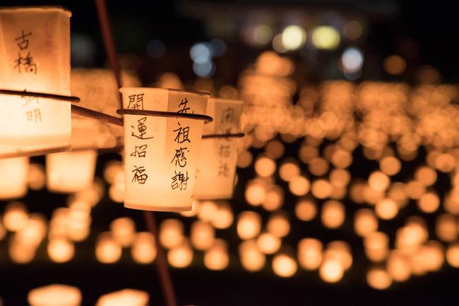 潮来市 万燈会 Nightphotography Night View Lantern EyeEmBestPics EyeEm Best Shots Japanese Culture Beautiful Japan
