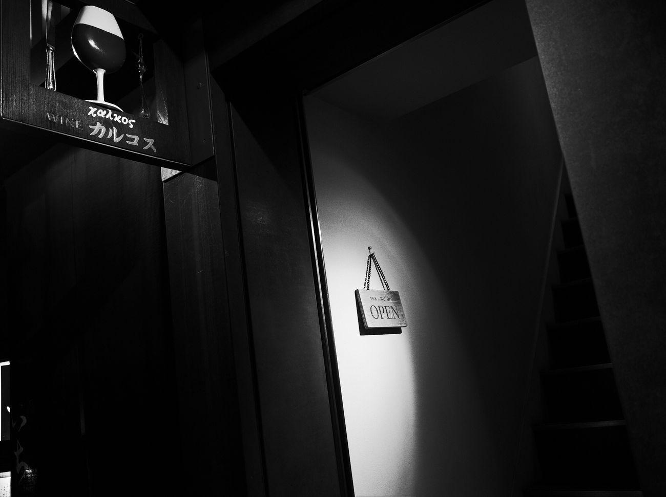 Bar Streetphoto_bw Black And White Snapshots Of Life City Life Night Creative Light And Shadow Travel Osaka,Japan
