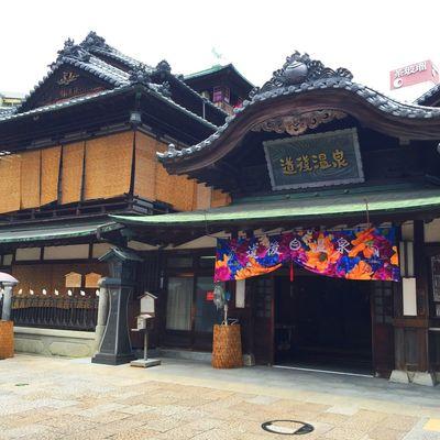 Landscape Dogo Onsen