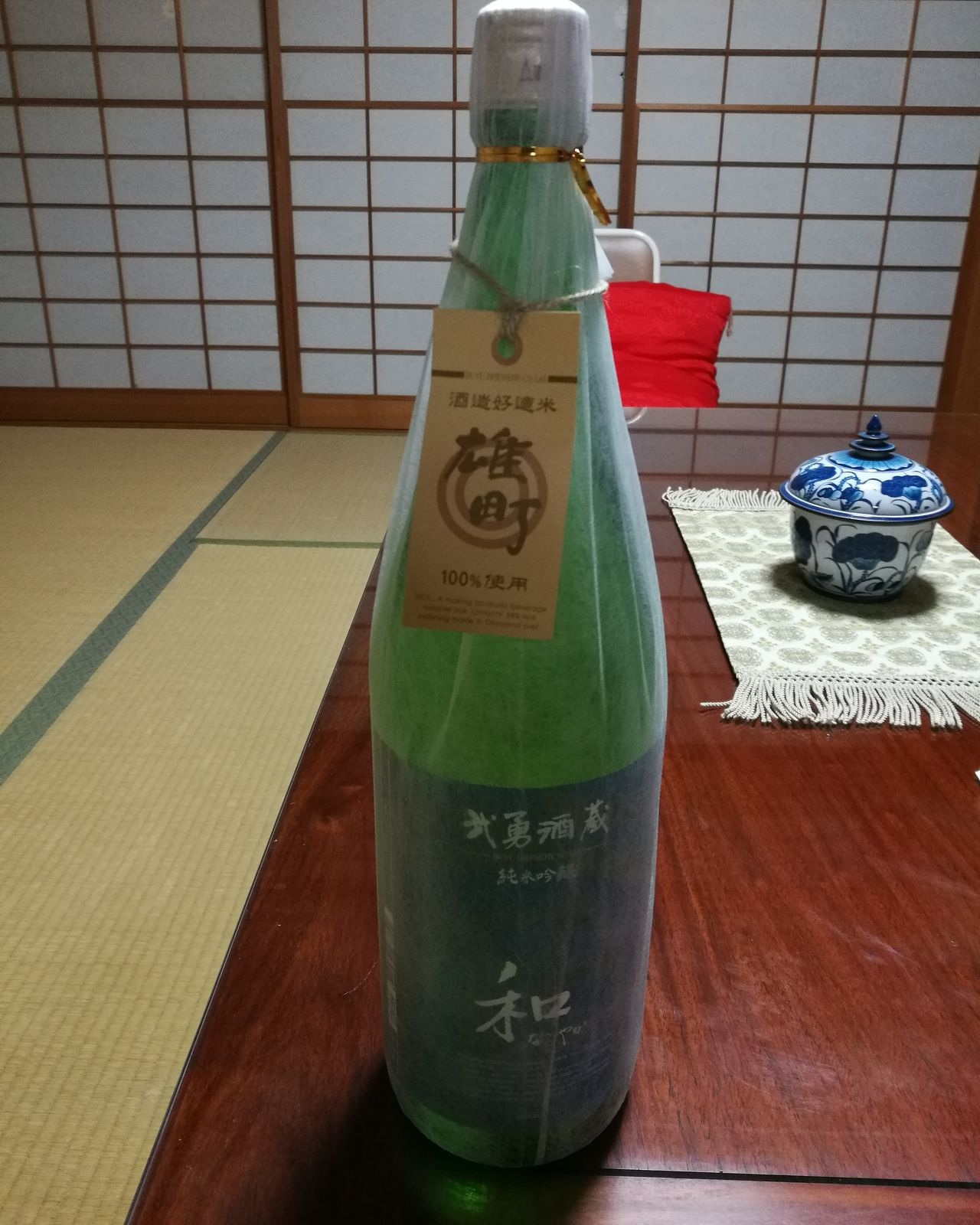 この日本酒は美味でした。Green Color Text No People Sport Indoors  Close-up Day Sake Sake Time Buyu
