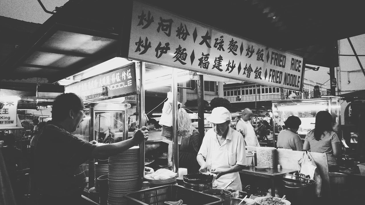 Penang Malaysia Penangkimberlystreet Penangstreethawkerfood Hawkerfood Friedrice FriedNoodles Streetphotography Streetphoto_bw Taking Photos Hi! Enjoying Life Heritage Site Penang Island Makananjalanan Nightphotography Blackandwhite Check This Out