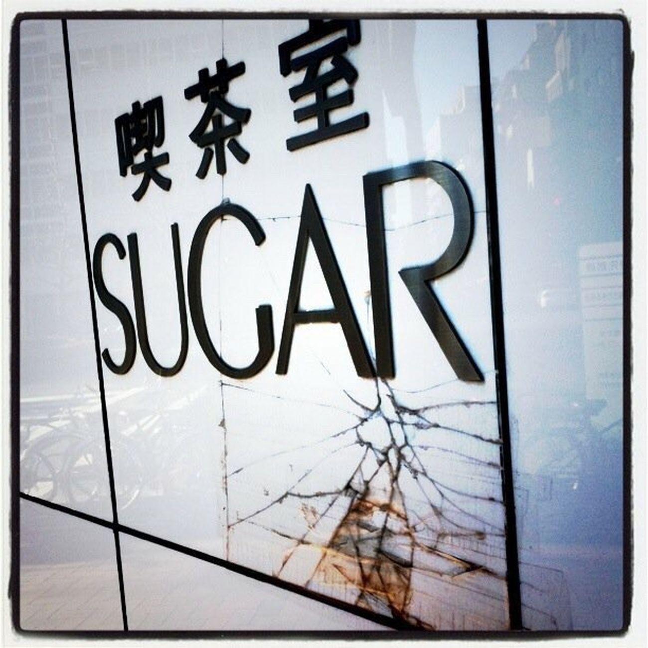 Sweet as ...