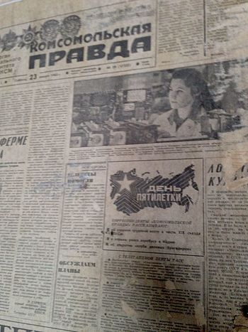 Russian Old Newspaper Propaganda Worker Urss